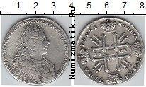 Каталог монет - монета  1727 – 1730 Петр II 1 рубль