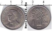 Каталог монет - монета  Вьетнам 1 донг