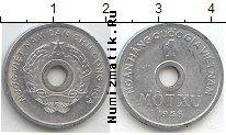 Каталог монет - монета  Вьетнам 1 ксу