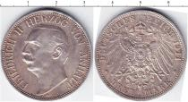 Каталог монет - монета  Анхальт 3 марки
