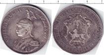 Каталог монет - монета  Немецкая Африка 2 рупии