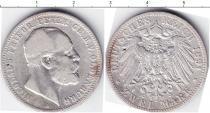 Каталог монет - монета  Ольденбург 2 марки