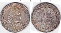 Каталог монет - монета  Саксе-Кобург-Гота 1/6 талера