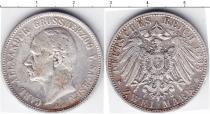 Продать Монеты Саксен-Веймар-Эйзенах 2 марки 1898 Серебро