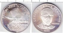 Каталог монет - монета  Сенегал 50 франков
