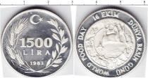 Каталог монет - монета  Турция 1500 лир