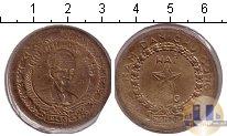 Каталог монет - монета  Вьетнам 2 донга