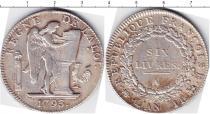 Каталог монет - монета  Франция 6 ливров