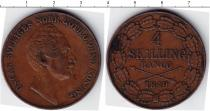 Каталог монет - монета  Швеция 4 скиллинга