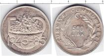 Каталог монет - монета  Турция 500 лир