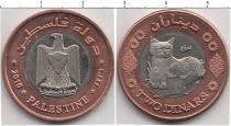 Каталог монет - монета  Палестина 2 динара