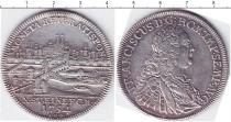 Каталог монет - монета  Регензбург 1 талер