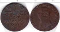 Каталог монет - монета  Фрисландия 1 штюбер