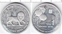 Продать Монеты Израиль 1 шекель 1997 Серебро