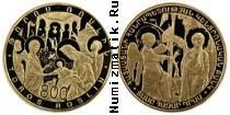 Продать Монеты Армения 10000 драм 2011 Золото
