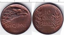 Каталог монет - монета  Албания 10 киндар  лек