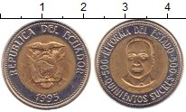 Каталог монет - монета  Эквадор 500 сукре