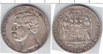 Каталог монет - монета  Шаумбург-Липпе 1 талер