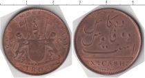 Каталог монет - монета  Мадрас 10 кэш