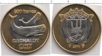 Каталог монет - монета  Острова Кергелен 500 франков