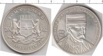 Каталог монет - монета  Сомали 1000 шиллингов