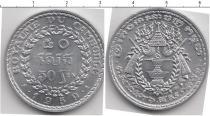 Каталог монет - монета  Камбоджа 50 сен