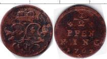 Каталог монет - монета  Вюрцбург 1/2 пфеннига