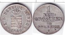 Каталог монет - монета  Саксония 1 неу-грош
