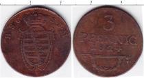Каталог монет - монета  Саксен-Кобург-Саалфелд 3 пфеннига