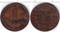 Каталог монет - монета  Саксе-Кобург-Гота 1 пфенниг
