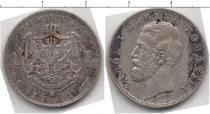 Каталог монет - монета  Румыния 1 лей