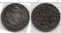 Каталог монет - монета  Цюрих жетон