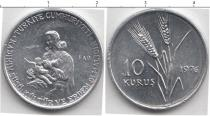 Каталог монет - монета  Турция 10 куруш