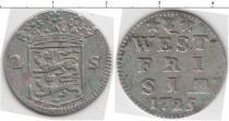 Каталог монет - монета  Западная Фризия 2 стивера
