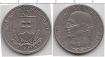 Каталог монет - монета  Словакия 5 корун
