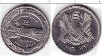 Продать Монеты Сирия 25 пиастров 1976 Никель