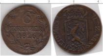 Каталог монет - монета  Нассау 6 крейцеров