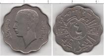 Каталог монет - монета  Ирак 4 филса