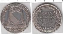 Каталог монет - монета  Цюрих 20 батзен