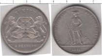 Каталог монет - монета  Цюрих 5 франков