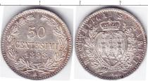Каталог монет - монета  Сан-Марино 50 сентесим