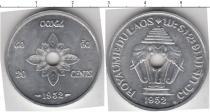 Каталог монет - монета  Лаос 50 центов