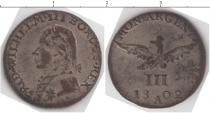 Каталог монет - монета  Бранденбург 3 крейцера