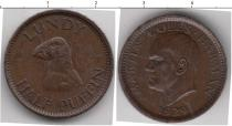 Каталог монет - монета  Лунди 1/2 паффина
