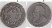 Каталог монет - монета  Южная Африка 2 шиллинга