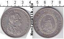 Каталог монет - монета  Великобритания 5 шиллингов
