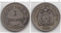 Каталог монет - монета  Эквадор 5 сентаво