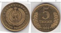 Каталог монет - монета  Узбекистан 5 тийин
