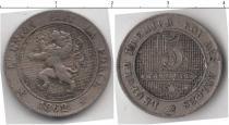 Каталог монет - монета  Бельгия 5 сантим
