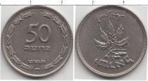 Каталог монет - монета  Грузия 50 тетри